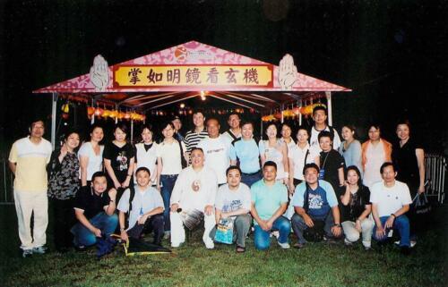 2007 大埔中秋採燈會