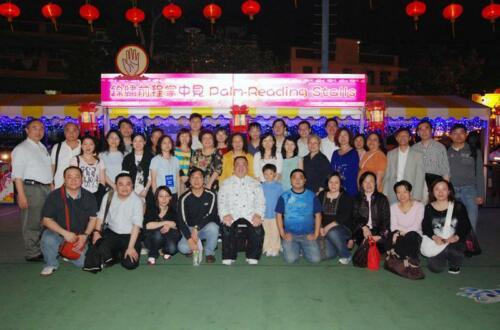 2010年 長州元宵綵燈會