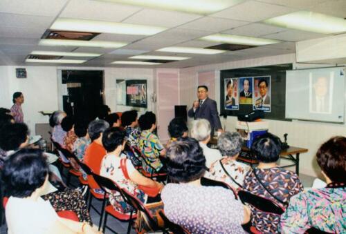 1992年 老人面相黃社區講座