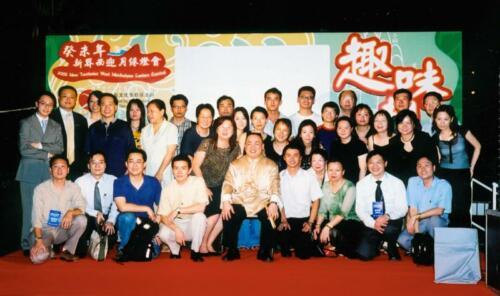 2003年 屯門中秋綵燈會