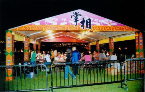 2005年 西貢中秋綵燈會