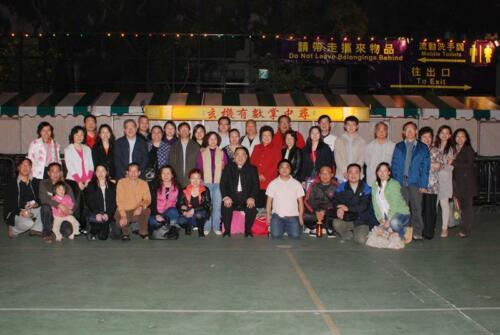 2009年 荃灣元宵綵燈會
