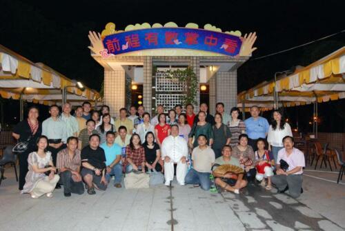 2009年 天水圍中秋綵燈會