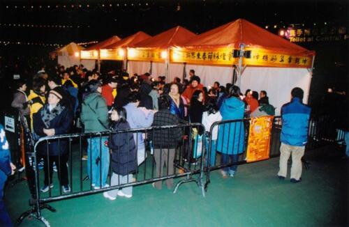 2004年 沙田元宵綵燈會