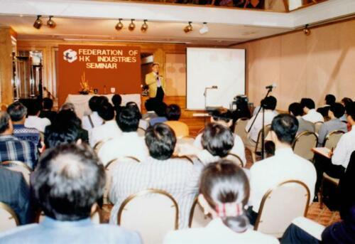 1996年 商業面相講座(工業總商會誠邀)