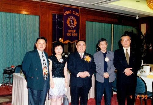 1999年 港島獅子會營商面相講座