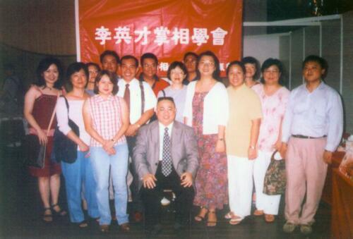 1995年 同學聯歡