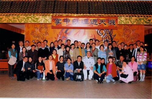 2007 天水圍元宵節