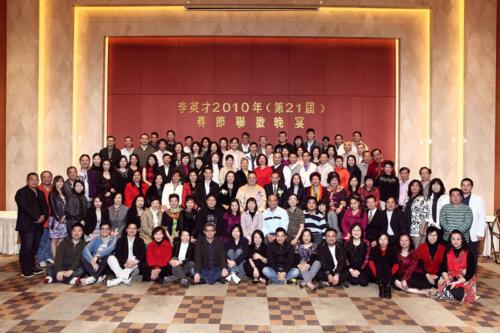 2010年春茗1 (1)