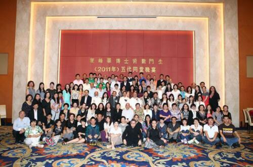 2011年 黎峰華博士五代同堂晚宴