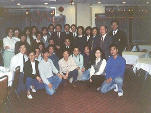 春茗1990