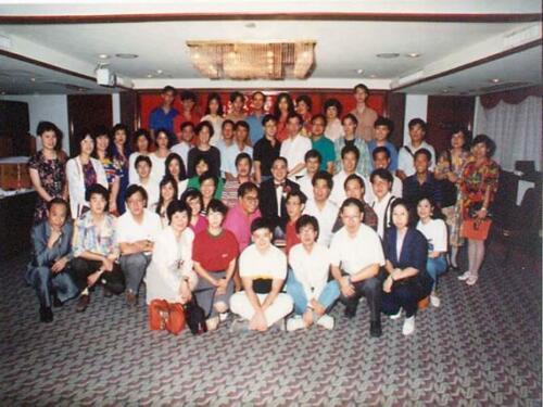 春茗1992