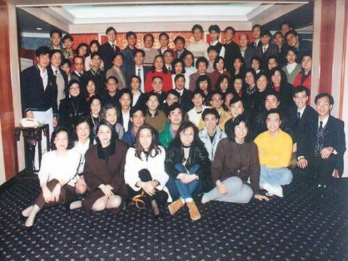 春茗1993