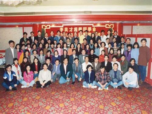 春茗1994