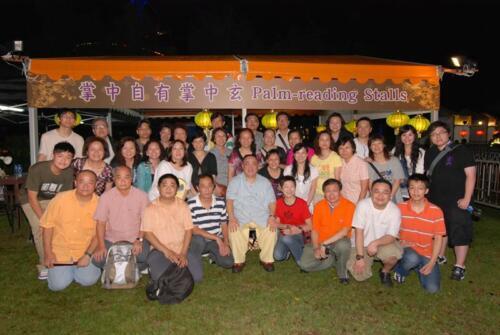 2010年 中秋綵燈會